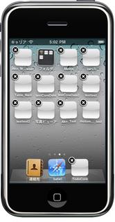 iPhoneシミュレータ.jpg